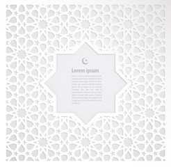 White label ramadan kareem greeting card