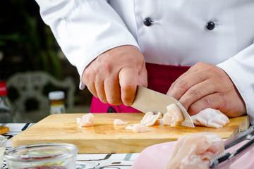 sliced raw chicken