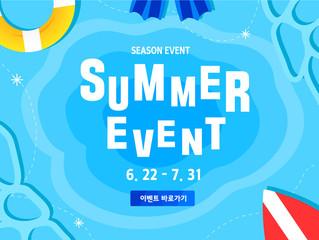 Summer Event Template