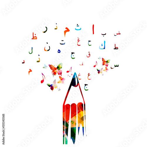 Book Cover Design Arabic : Quot colorful pencil with arabic islamic calligraphy symbols