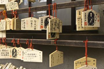 Gebetstafeln im japanischer Tempel