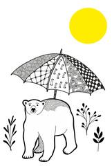 Polar bear on the vacation.