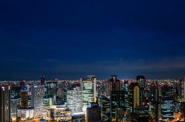 Osaka, night scape.