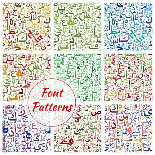 Font Vector Patterns Set Arabic Alphabet Letters Stock