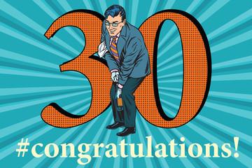 Congratulations 30 anniversary event celebration