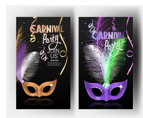 Carnival party banners with masquerade mask and serpentine. Vector illustration