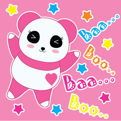 Cartoon vector of Panda surprises and stars suitable for children t-shirt background, scrap book and wallpaper