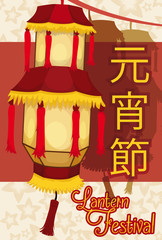 Cartoon Chinese Palace's Lamp for Lantern Festival, Vector Illustration
