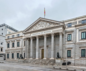 Spanish Congress institution facade in Madrid city.