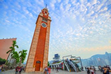Tsim Sha Tsui Clock Tower, Hong Kong Landmark