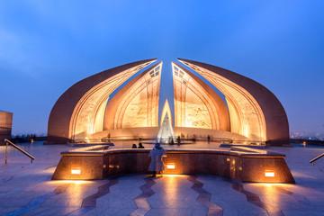 Pakistan Monument -Islamabad Fototapete
