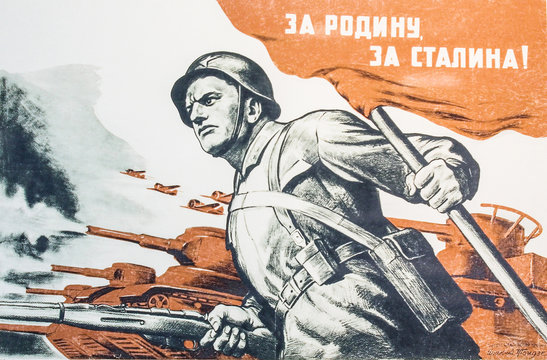 The Soviet posters about war