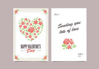 花柄のバレンタインデーカード