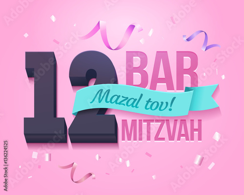 Bat mitzvah invitation cardeeting card for a jewish girl bar bat mitzvah invitation cardeeting card for a jewish girl bar mitzvah in its 12th m4hsunfo