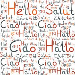 Hello all languages white background pattern orange freindship 4