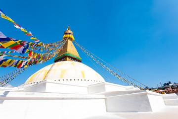 Boudhanath Stupa Eyes White Base Platform Nobody H