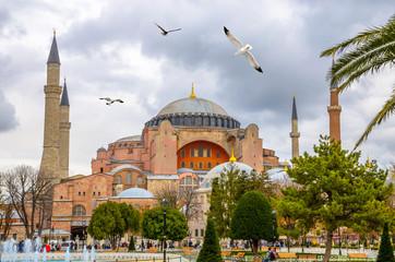 View of the Hagia Sophia in Istanbul, Turkey.