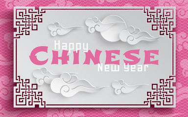 Sun and clouds with oriental frame on pink pattern background for chinese new year greeting card, paper cut out style. Vector illustration