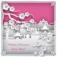 Vector illustration of branch of cherry blossoms and chinatown village on pink outdoor background with oriental vintage pattern frame for chinese new year greeting card, paper cut out style