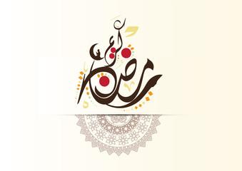 Arabic Islamic Calligraphy of text Ramadan Kareem background for Holy Month of Muslim Community celebration. Translation: -   greeting Ramadan