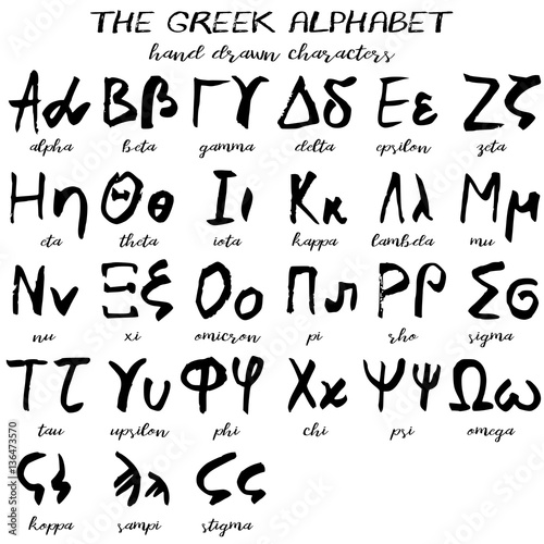 Quot hand drawn greek alphabet written grunge font with black
