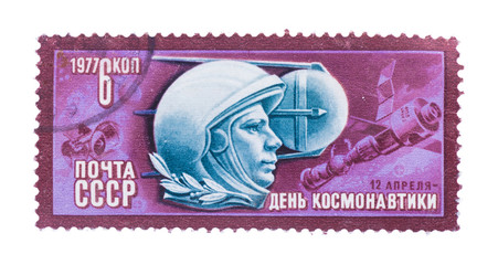 USSR - CIRCA 1977: A Stamp printed in the  shows  day of as