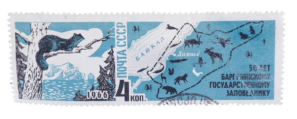 BUDAPEST, HUNGARY - 09 FEBRUARY 2016: stamp printed in USSR show