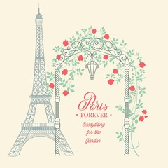 Old postcard with eiffel tower and spring flowers on the garden arch. Rose garden with arch flowers, text template place in the bottom. Vector illustration.