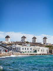 The famous Mykonos windmills, Greece