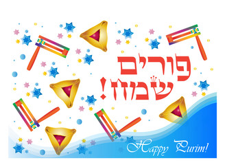 Happy Purim festival. Translation from Hebrew: Happy Purim! Purim Jewish Holiday decorative poster with traditional hamantaschen cookies, toy grogger noisemaker, confetti holiday decoration