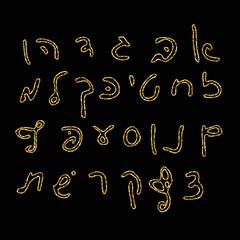 Hebrew alphabet. Uppercase font. Hand drawing. Golden font Hebrew Vector illustration