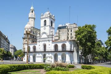 Cabildo building, Plaza de Mayo, Buenos Aires, Argentina