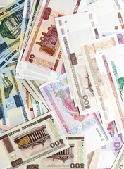 Belarusian money, close-up