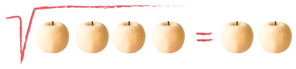 Apple calculation   - vector illutration
