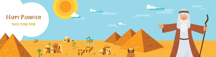 Web banner with Moses from Passover story and Egypt landscape . abstract design vector illustration