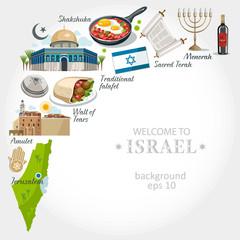 Israel background vector frame border card omelette