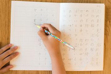 小学生の国語のノート / 日本語の勉強
