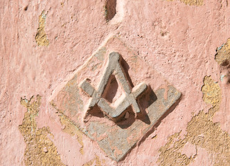 Masonic Square and Compasses symbol - Las Tunas, Cuba