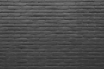 horizontal part of grey painted brick wall Wall mural