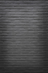 vertical part of grey painted brick wall