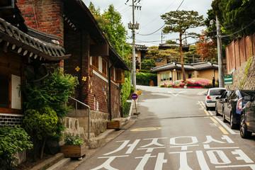 Seoul, Bukchon Hanok historic district (South Korea)
