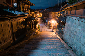 Sanensaka old street night time,Higashiyama,Kyoto,Japan