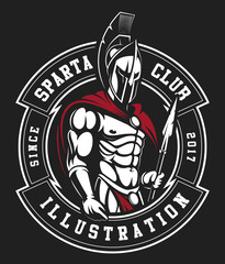 Gladiator emblem
