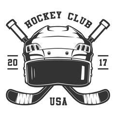 Hockey helmet (raster version)