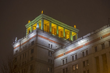 Night lights of the main building of Moscow State University.
