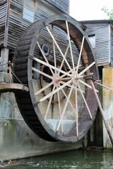 A old vintage water wheel.