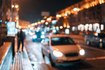 lights of the big city