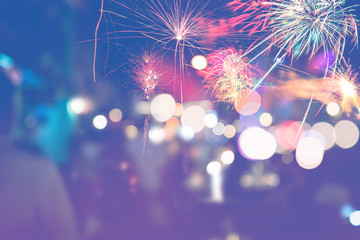 background blurred bokeh. Lights Ceremonies. fireworks