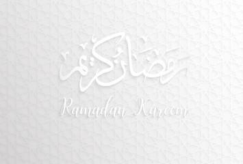 ramadan backgrounds vector,Ramadan kareem on white abstract background.