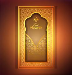 Eid Mubarak traditional pattern background